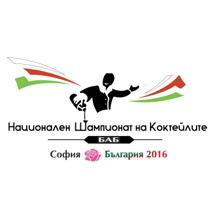 BUlgarianCoctailCompetition2-514x282